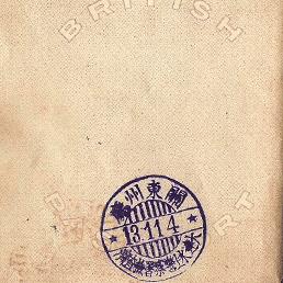 home-title-box-pic