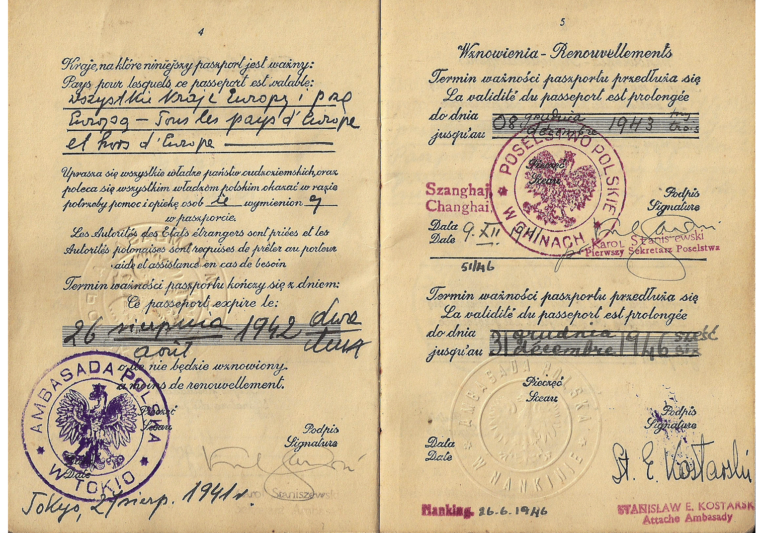Shanghai Ghetto passport