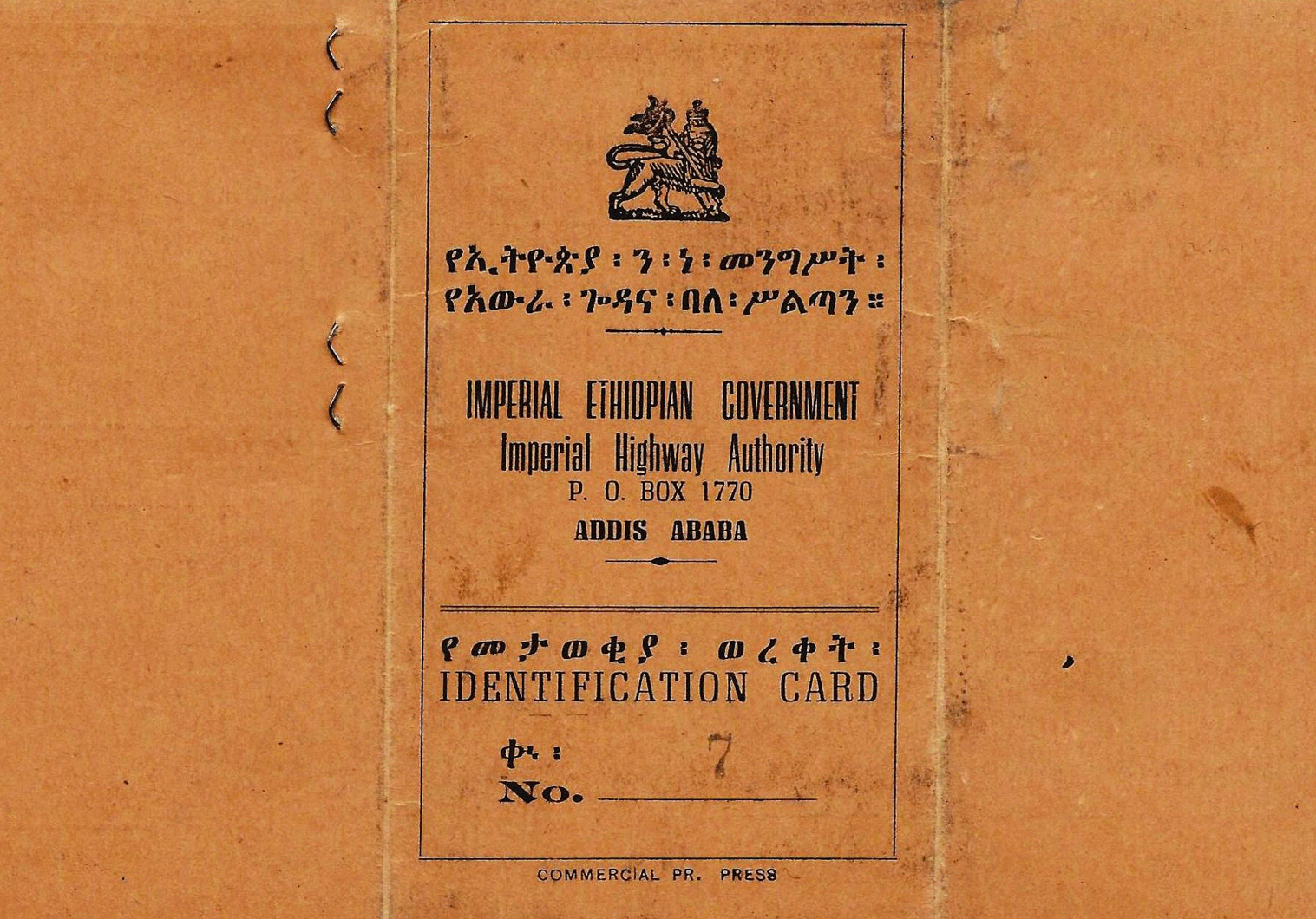 Imperial Ethiopian Government papers.