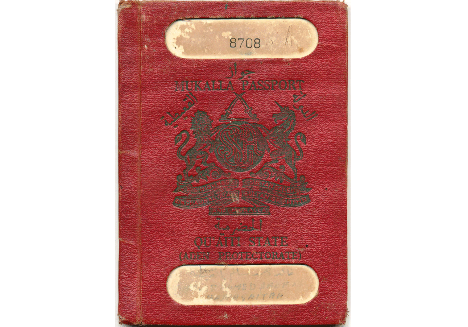 Aden Protectorate passport