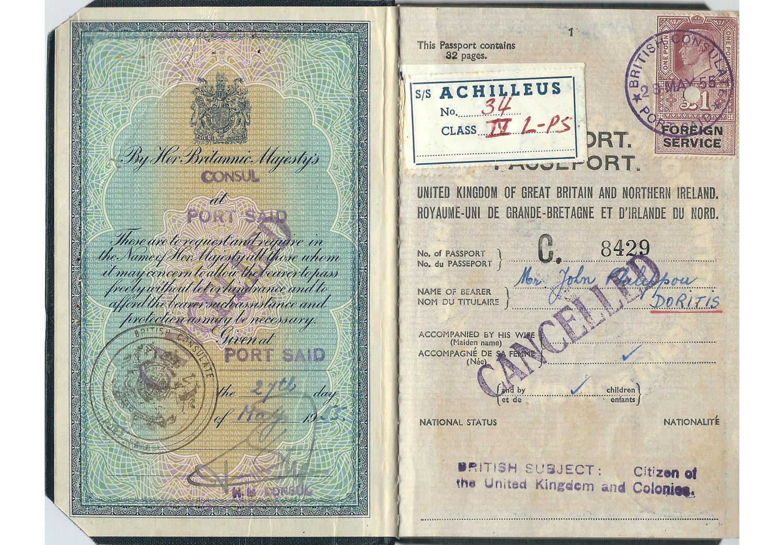 Suez Crisis passport.