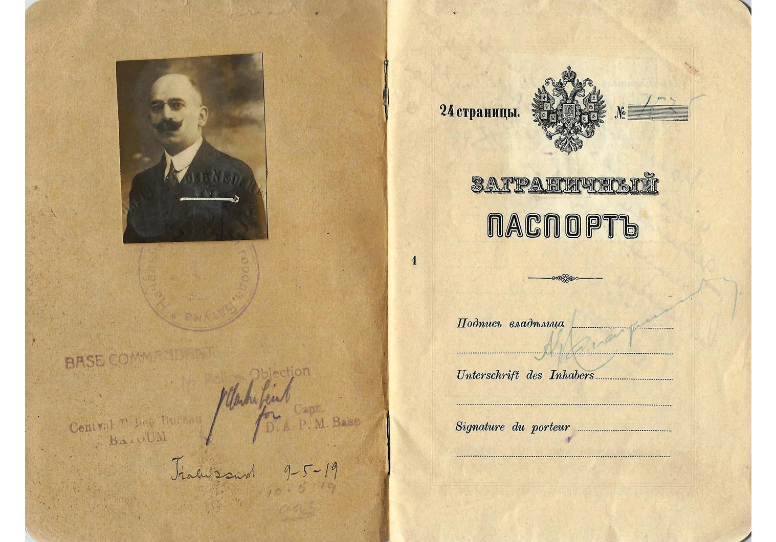 Rare 1919 Batumi WWI passport