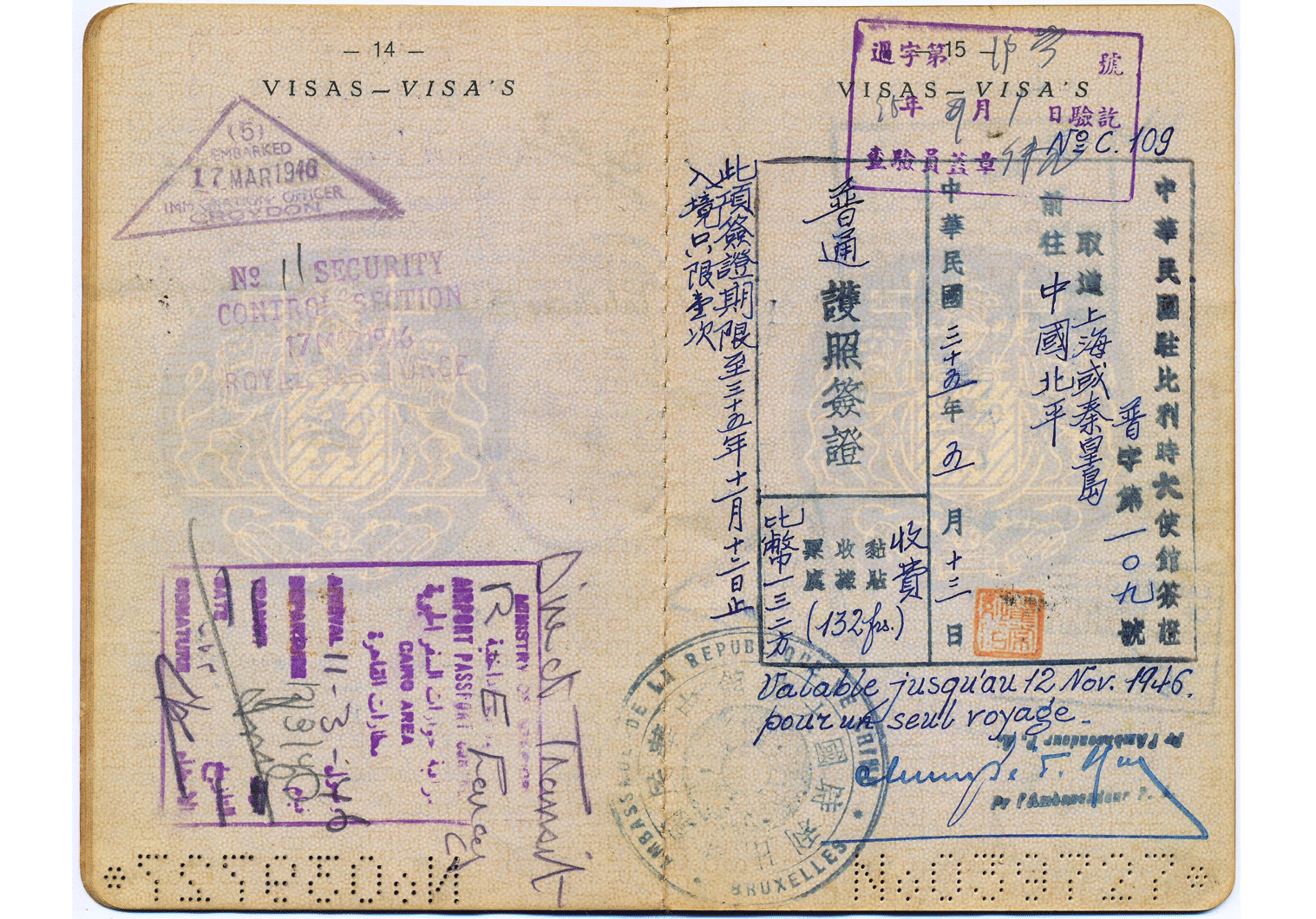 1946 China issued passport