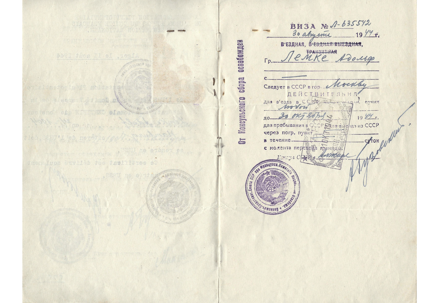 WW2 Soviet travel document