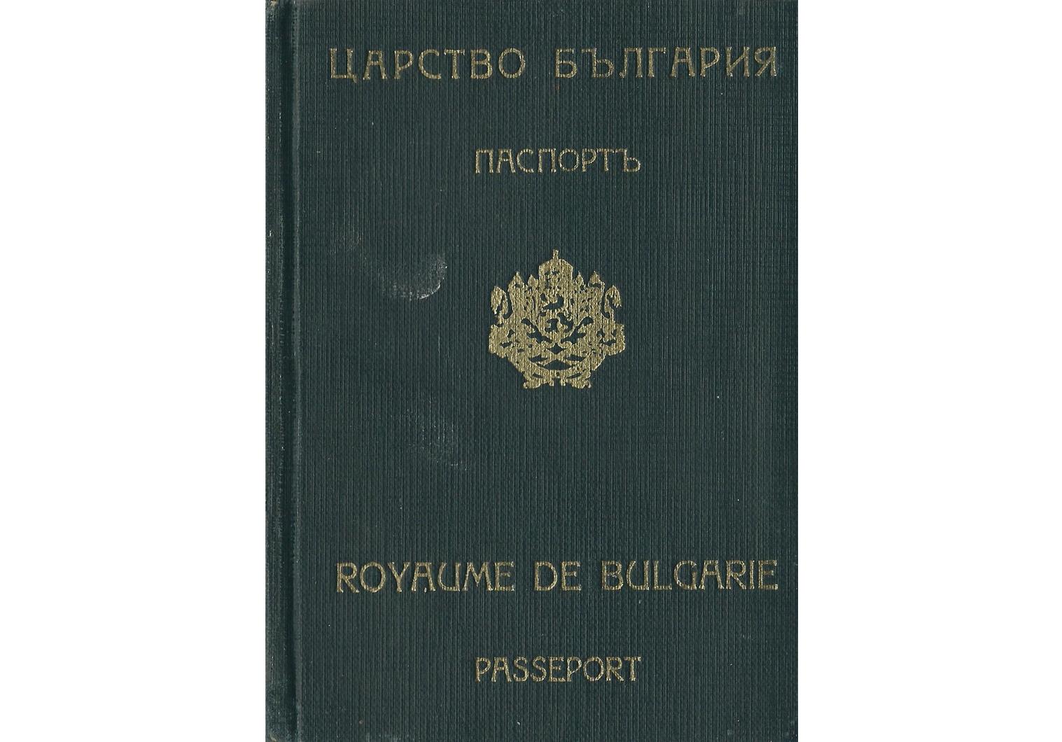 1945 women's international conference passport