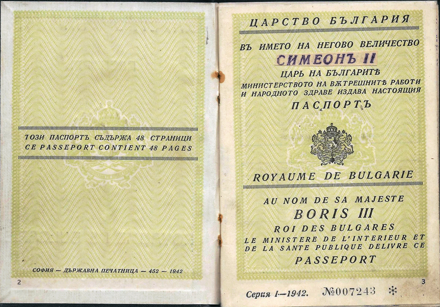 Post-war women's international conference passport