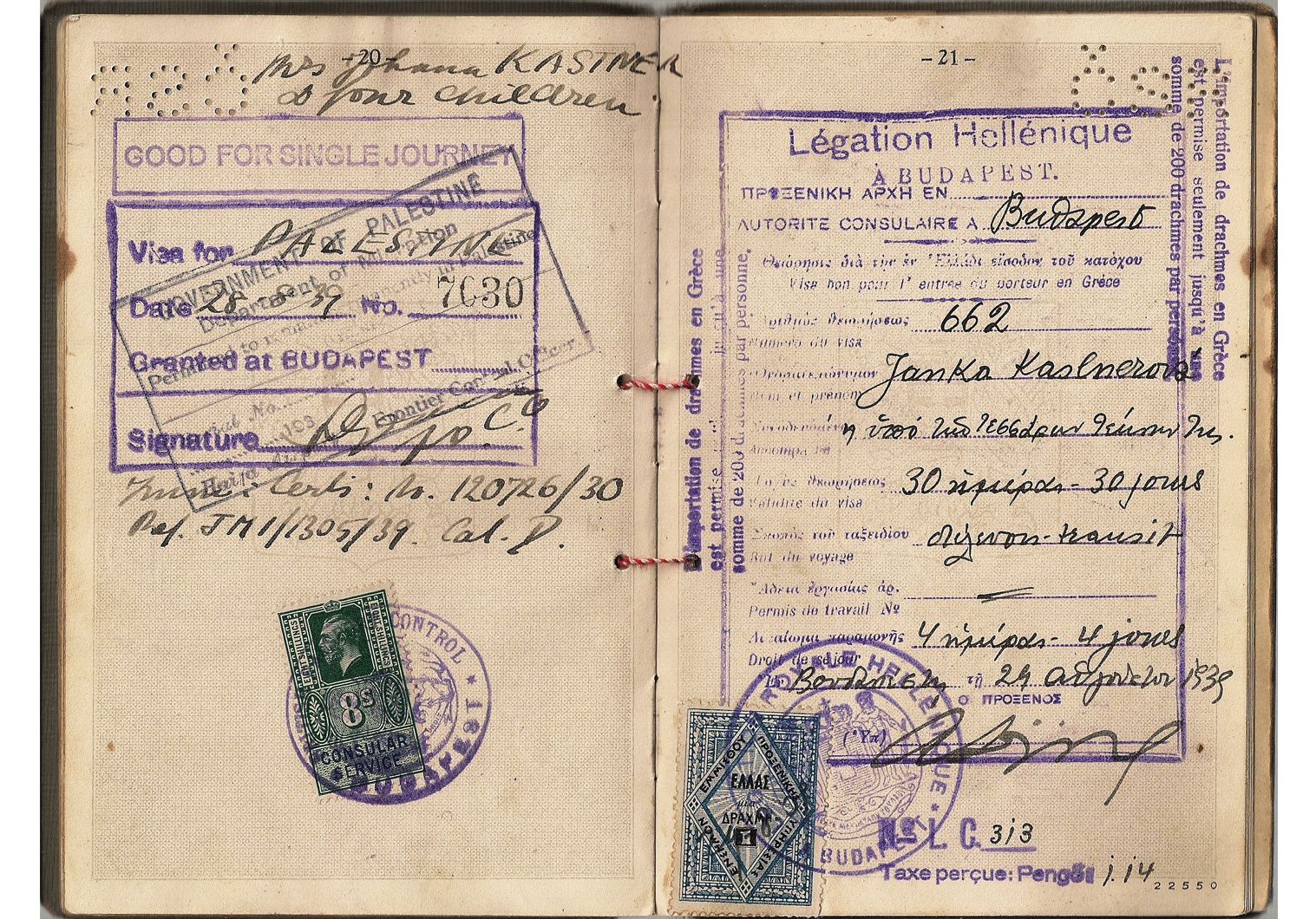 WW2 British Palestine visa