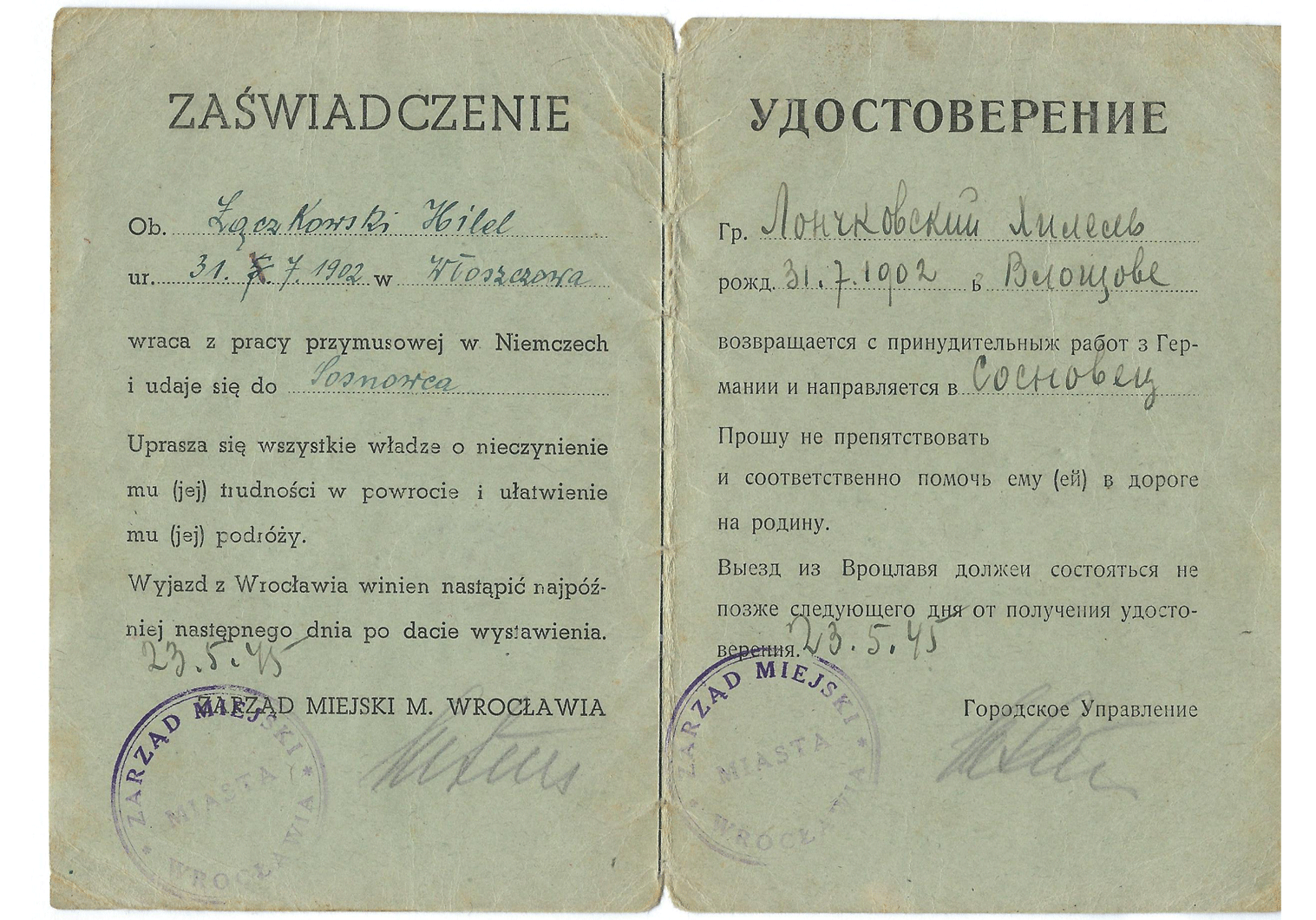 WW2 German deportation papers.