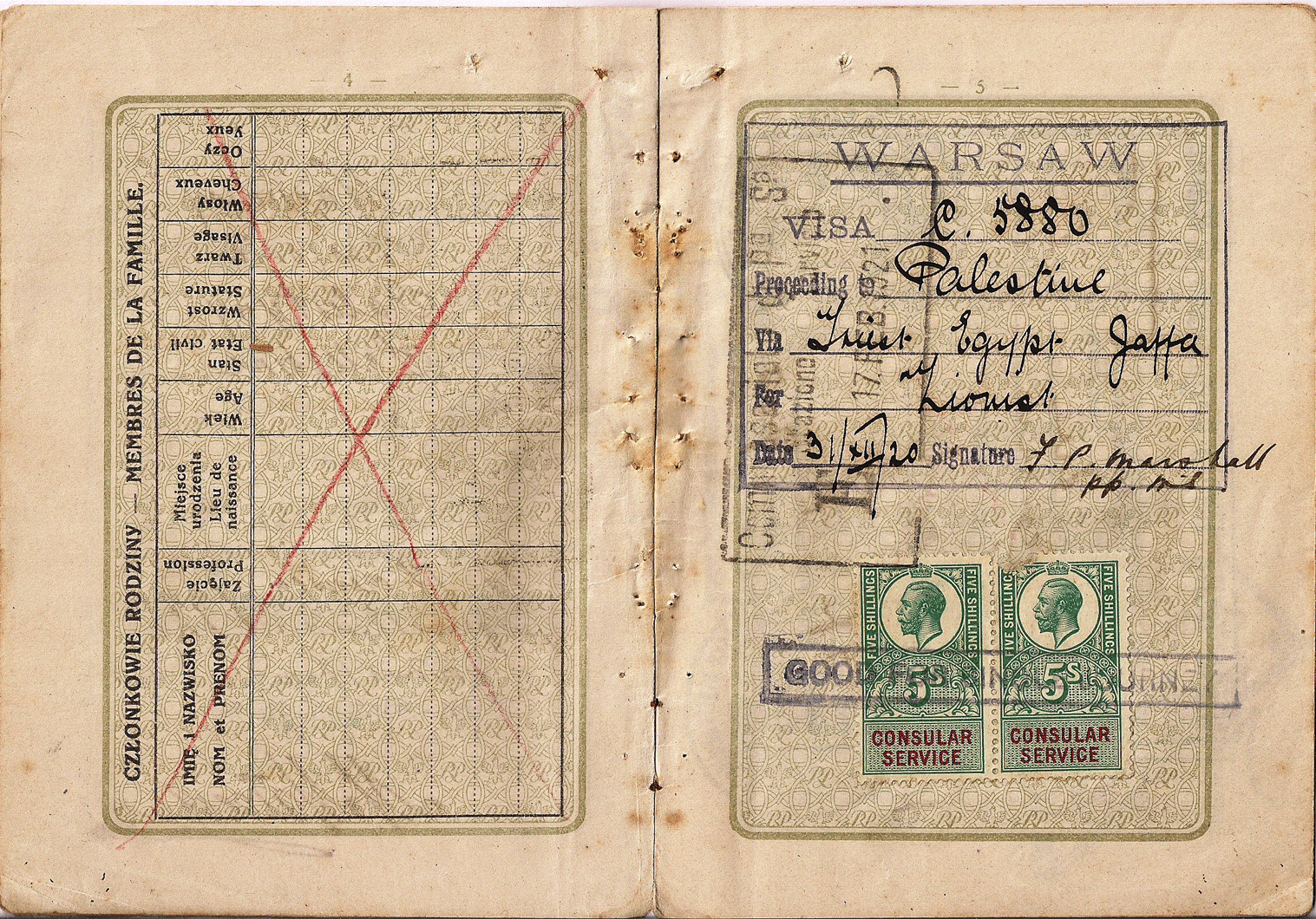 early visa for Palestine