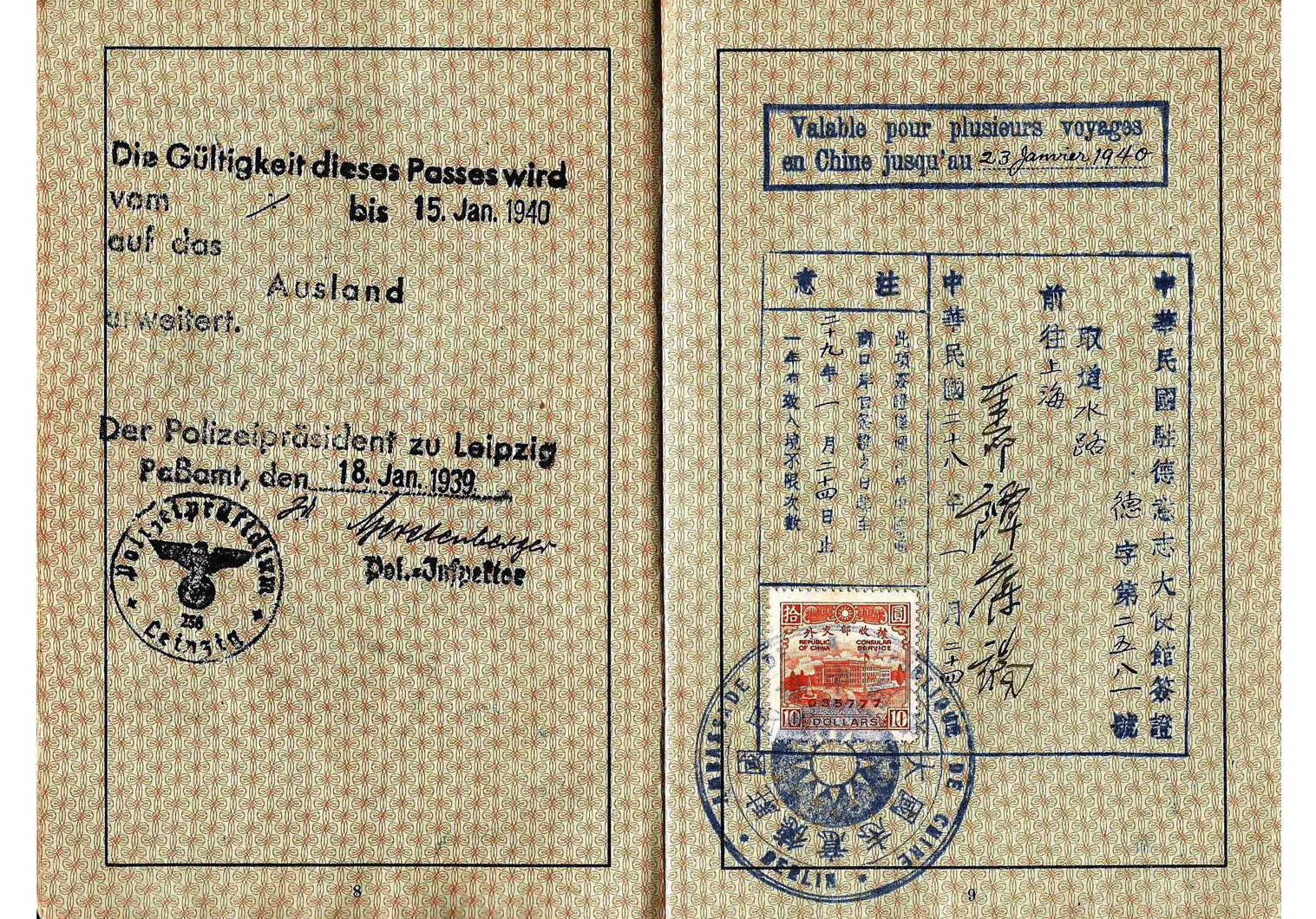 WW2 Jewish passport China Shanghai