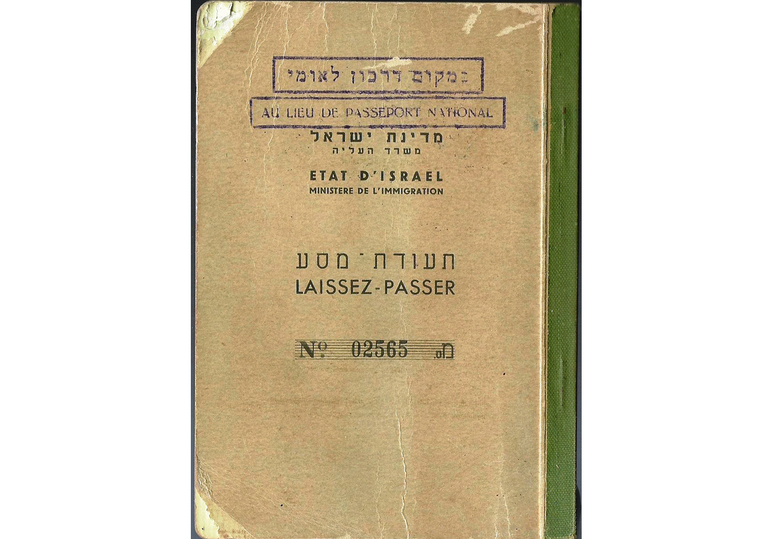 1949 early Israeli passport