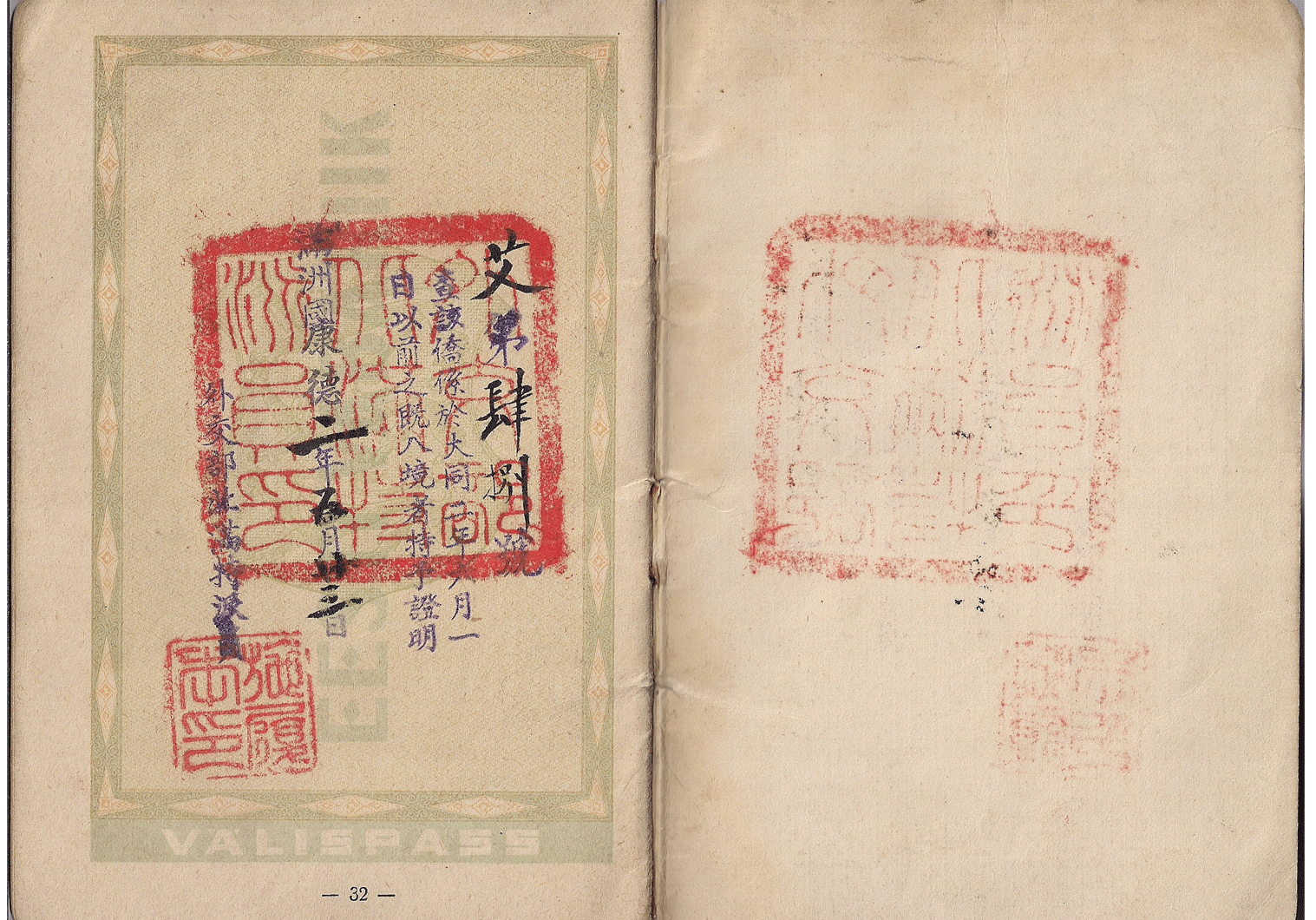 Estonian passport used in Manchuria