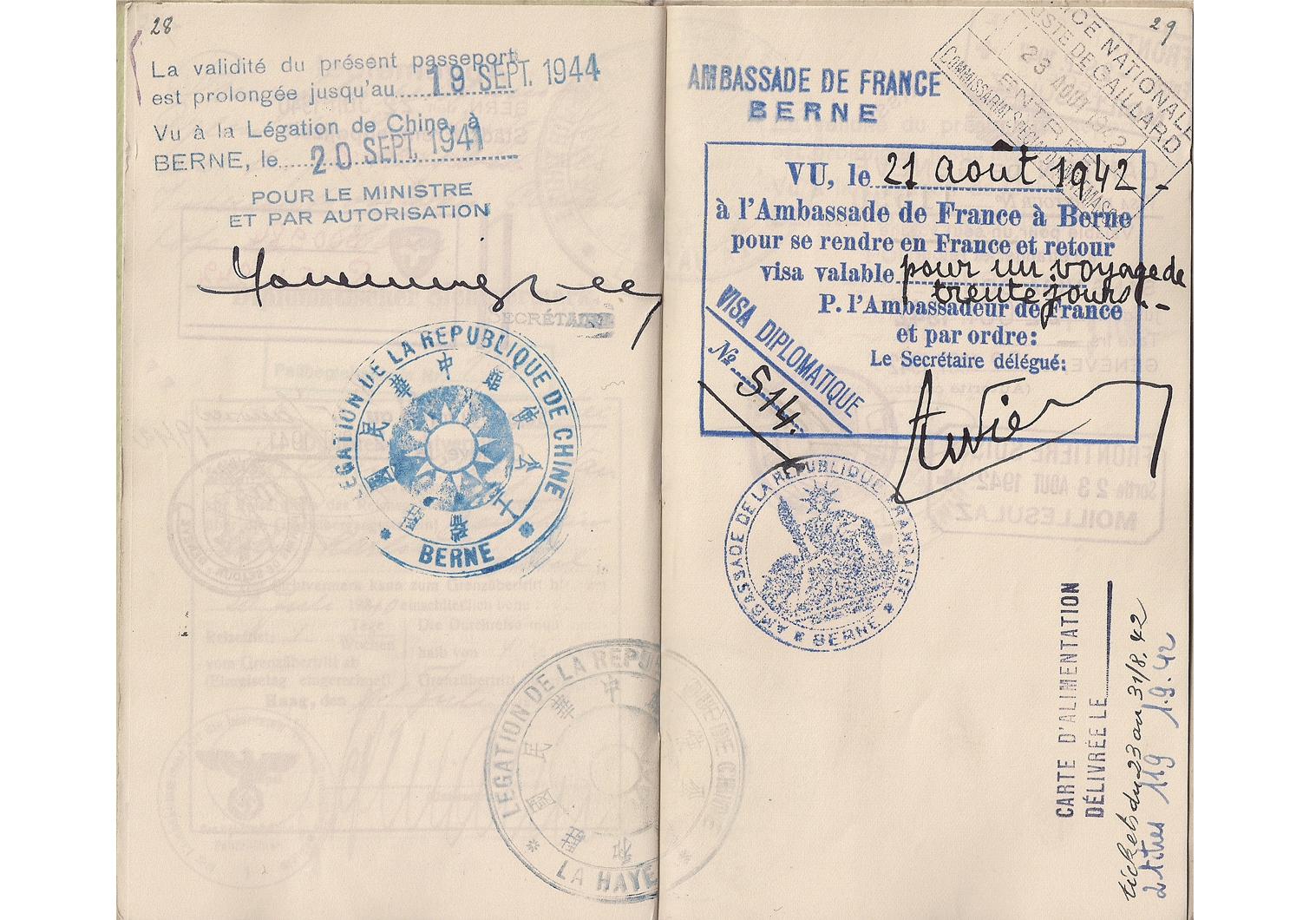 WW2 Chinese passport diplomatic