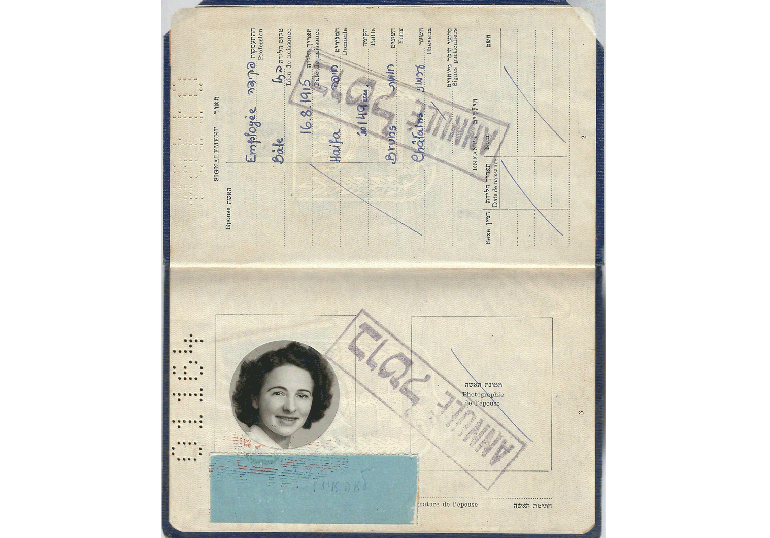One of Israel's earliest PASSPORTS