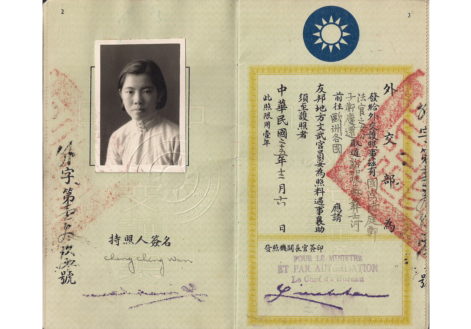 Chinese Diplomatic passport