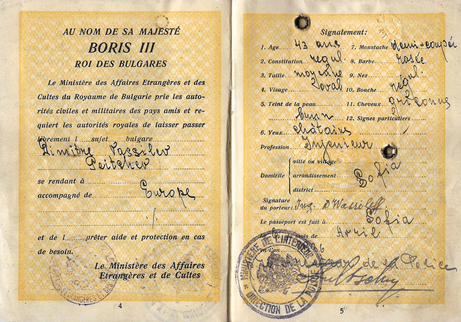 1936 Bulgarian service passport