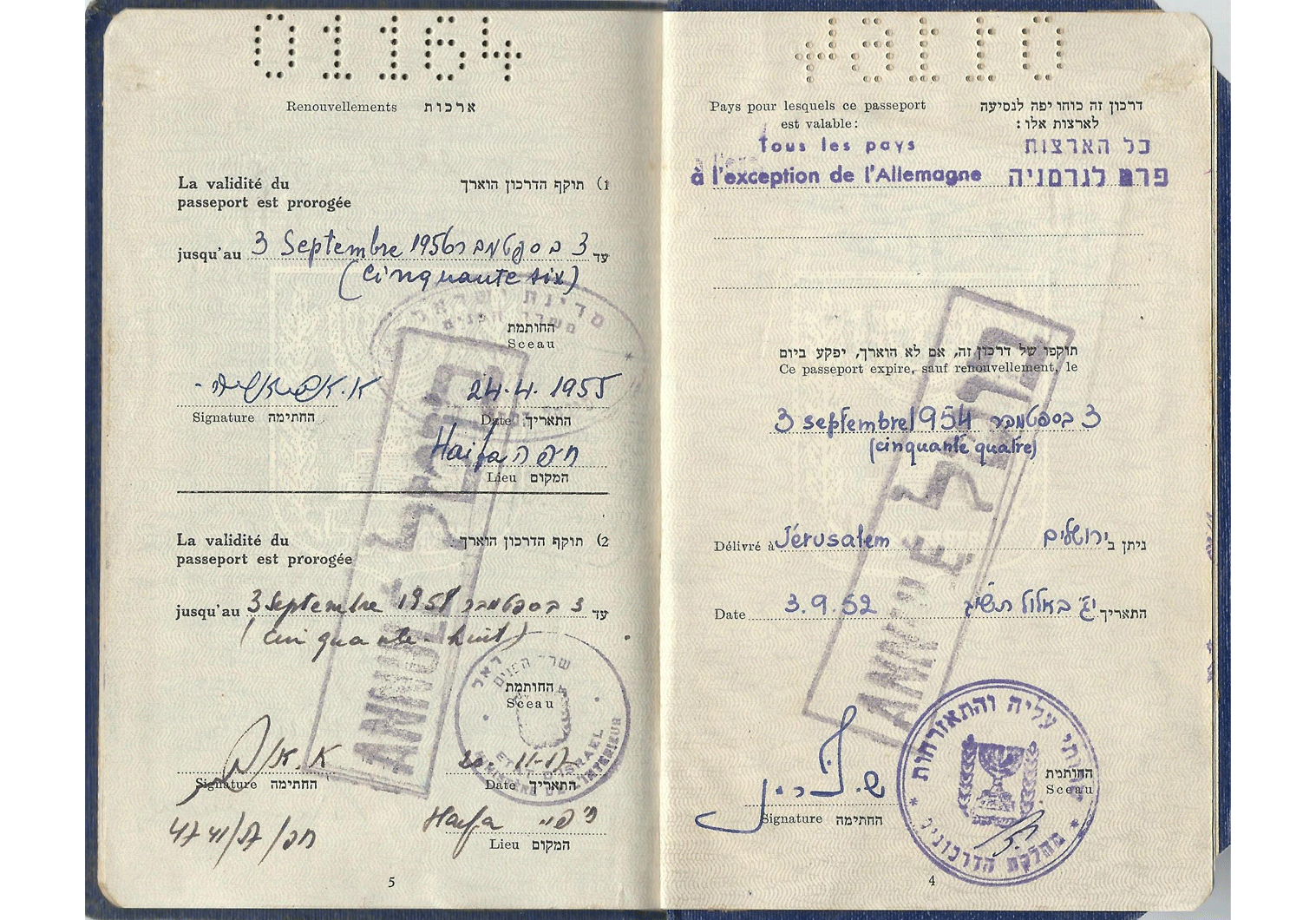 1952 Israeli passport