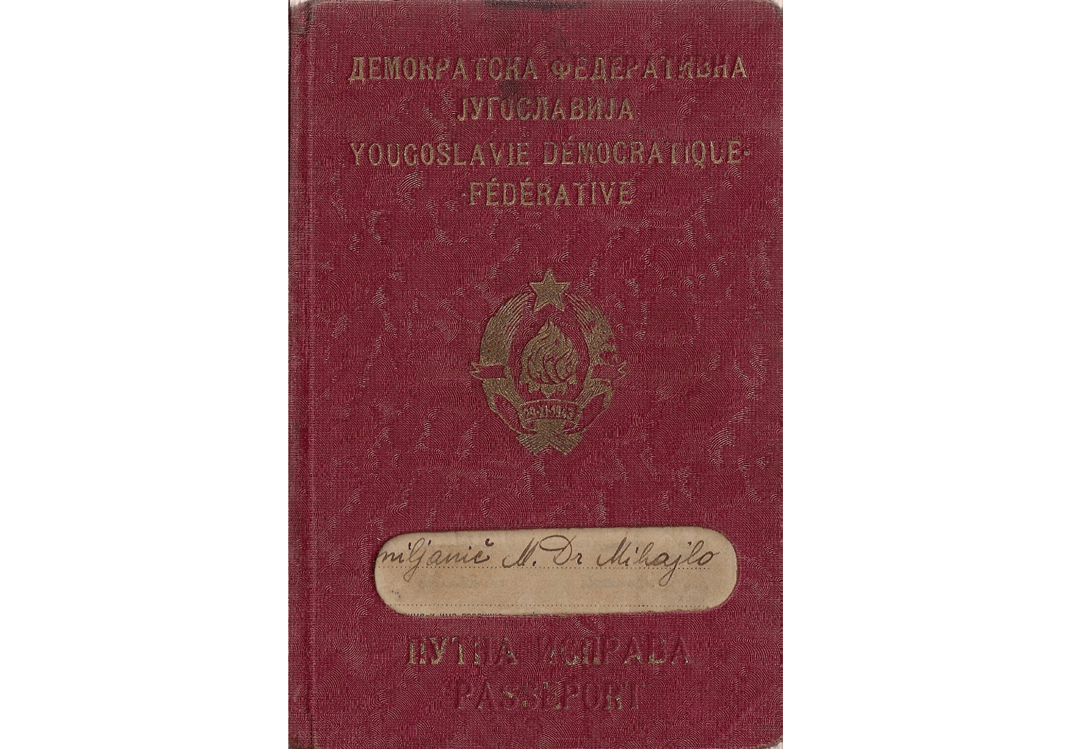 Issued for serving in Berlin