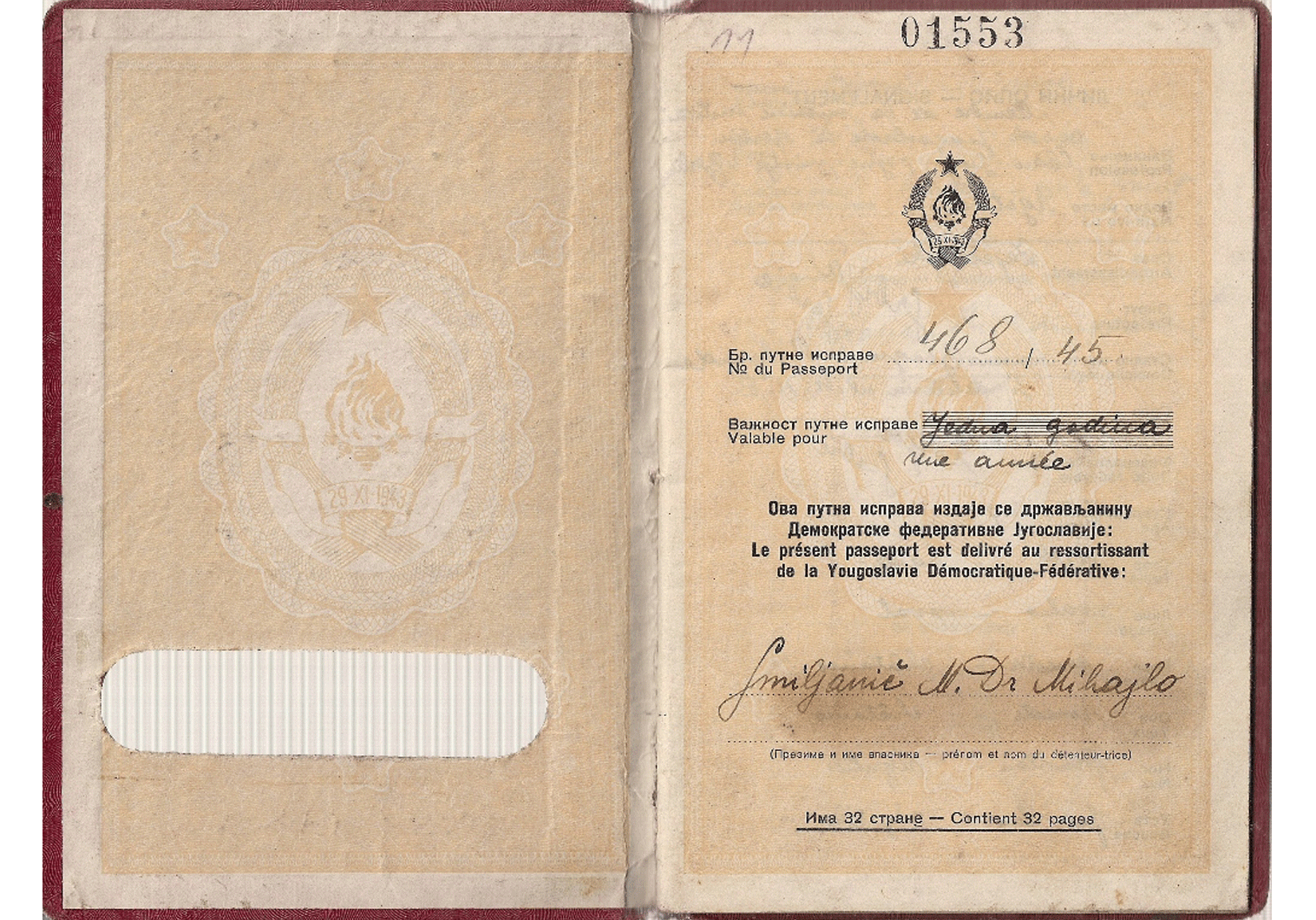 1945 Yugoslavian official passport
