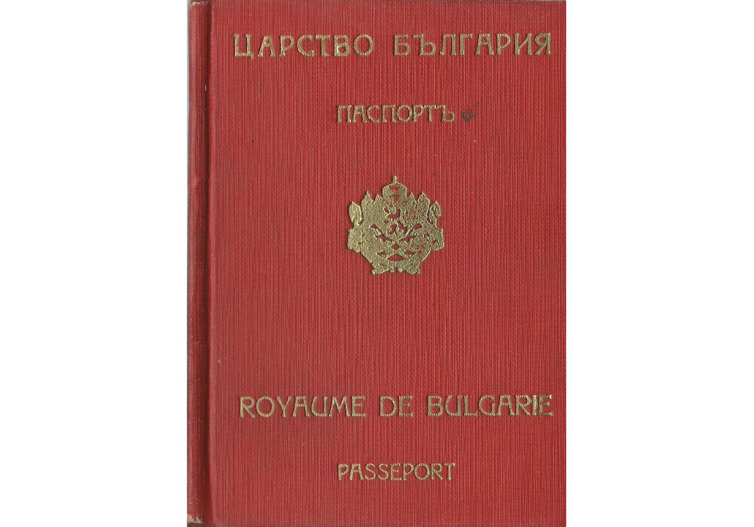 Axis consular passport 1942