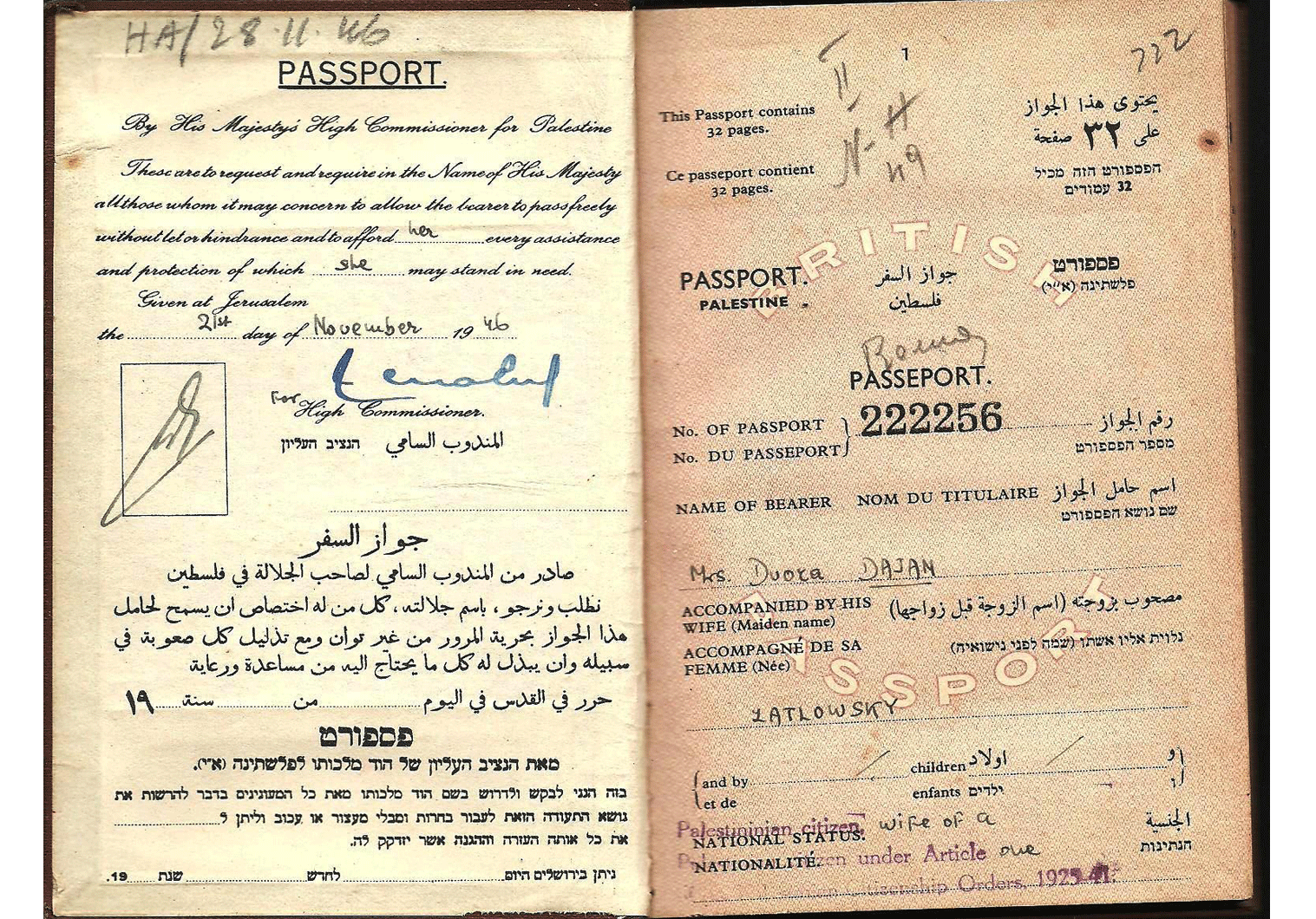 Dayan family Mandate passport