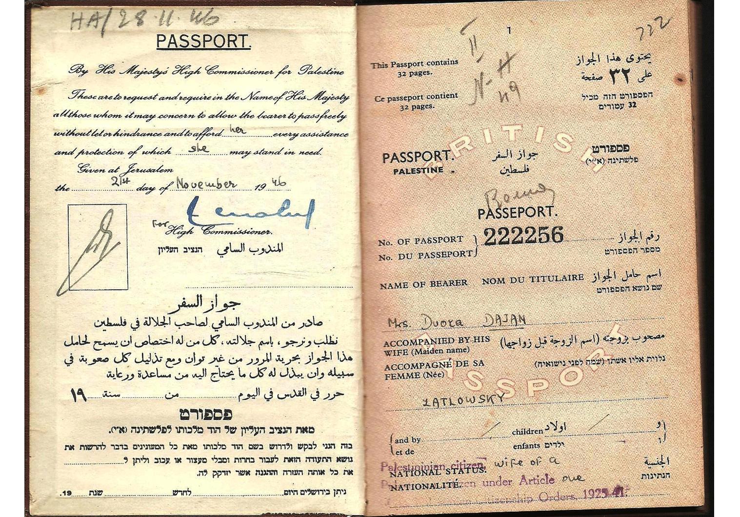 Dayan family Mandate passport