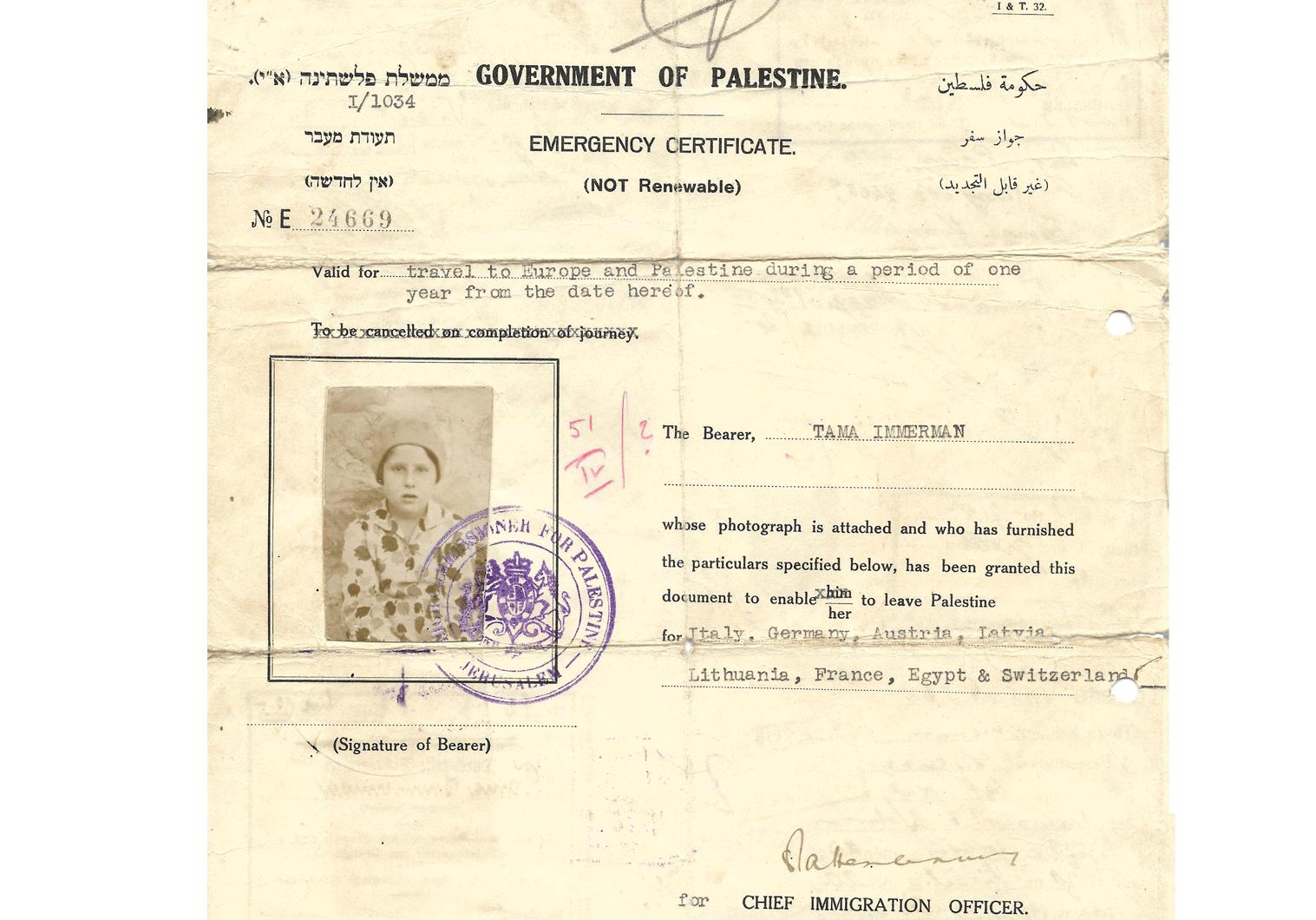 British Mandate travel document