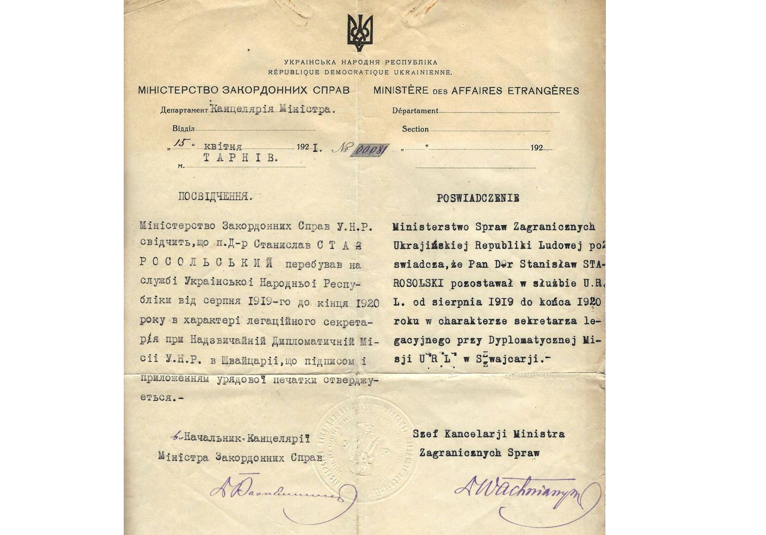 Ukrainian National Republic